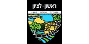 עיריית-ראשון-לציון-לוגו2